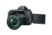 Зеркальный фотоаппарат Canon EOS 6D Mark II Kit EF 24-105mm f/3.5-5.6 IS STM