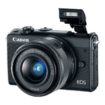 Цифровой фотоаппарат Canon EOS M100 EF-M15-45 IS STM Kit Grey