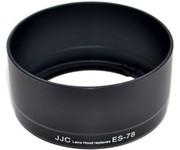 Бленда JJC LH-78  для объектива Canon EF 50mm f/1.2L USM