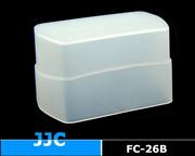 Рассеиватель JJC FC-26B (белый)  для Canon 430EX/430EXII