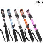 Универсальный Bluetooth Пульт Jmary Selfie Stick QP-128 Pink