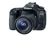 Зеркальная фотокамера Canon EOS 80D kit 18-55 IS STM