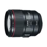 Canon EF 85mm f/1.4L IS USM новый,гарантия,чек