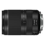 Объектив Canon RF 24-240mm f/4-6.3 IS USM