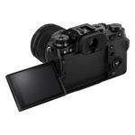 Фотоаппарат Fujifilm X-T4 Kit 18-55 MM F2.8-4 R LM OIS